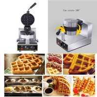 Máquina de gofres giratoria/máquina de gofres comercial/máquina de hornear gofres