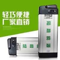 Alta calidad 36 V 12AH recargable del li-ion del ion de litio batería recargable 5C INR 18650 para bicicletas eléctricas (80 km ), 36 V banco
