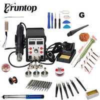 Nuevo Eruntop 8586D + doble pantalla Digital de la soldadura eléctrica planchas + pistola de aire caliente Estación de Reparación SMD actualizado de 8586