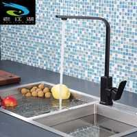 Grifo de la cocina de Spray de pintura negra grifo fregadero de la cocina giratorio grifo cuadrado plano tubo frío y caliente agua mezclada de rotación