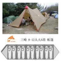 3F UL de una torre 8-12persons 7*4 m profesional sol refugio toldo de lona camping tienda de campaña al aire libre sin polos