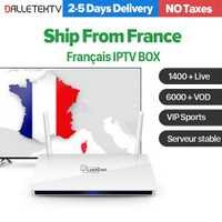 Leadcool Francia receptor IPTV caja Android WIFI Smart TV Box Leadcool IPTV Francia árabe Bélgica holandés caja QHDTV suscripción