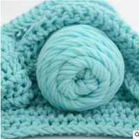Natural suave seda de leche de algodón hilo grueso Para hacer punto hilo amante bufandas hilo de ganchillo hilo de tejido 10 piezas 1000G