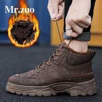 2018 Otoño e Invierno nuevos hombres zapatos transpirable zapatos especiales zapatos de tendencia de adulto hombre cómodo Cinturón de piel zapatillas de deporte