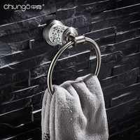 304 anillos de toalla cepillados de acero inoxidable soporte de Toalla blanca de cerámica estante de baño perchas accesorios de baño montaje de pared