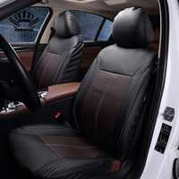 2017New de lujo de cuero PU Auto Universal cubiertas de asiento de coche asiento del automóvil para coche peugeot 206 para coche lada kalina en caliente