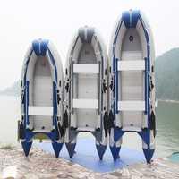 6 personal CE inflable de pesca/330/400420/450/520/560 cm barco de aluminio 0,9mm PVC barco