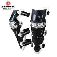 Scoyco K12 la motocicleta que compite con rodilleras de protección guardia de Motocross MX de la rodilla Protector de la rodilla de la bici del Motor de la rodilla de