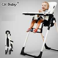 CH bebé multifuncional PU alimentación trona fold portátil bebé Silla de alimentación niño lavable alimentación asiento para 0-4years viejo