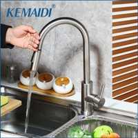 KEMAIDI acier inoxydable contrôle tactile robinets de cuisine 3 couleurs capteur intelligent cuisine mélangeur tactile robinet cuisine tirer vers le bas robinet évier
