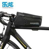 ROSWHEEL 1.5L gran capacidad impermeable bicicleta herramienta bolsas caja del teléfono plegable Front Head Top tubo MTB Mountain Road Bike bolsas