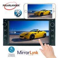7 pulgadas 2 Din pantalla táctil TF AUX ISO interfaz enlace espejo coche MP5 jugador USB para TOYOTA COROLLA 04-14