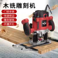 Enrutador eléctrico de 1050 W/1500 W para carpintería con enchufes europeos envío gratuito herramienta de recortador de carpintería