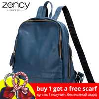 Zency 100% de moda de cuero Real de mujer azul mochila de gran capacidad de mochila estilo Preppy chica Mochila GRANDE bolsa de viaje