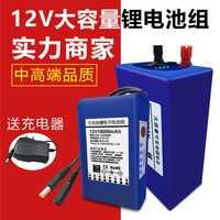 12 V 100000 300000 mAh 10AH, 15AH, 20AH, 30AH baterías recargables de iones de litio Li-ion para banco de energía de emergencia (cargador gratis)
