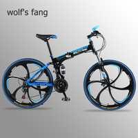Wolf's fang VTT 21 vitesses 26