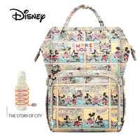 Disney de gran capacidad USB resistente al agua bolsas de pañales de tela Oxford aislamiento bolsas de alimentación de la botella de almacenamiento de bolsa de mamá mochila de viaje