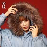De Juventud, de las mujeres chaqueta de invierno mujer chaqueta de ropa de piel con capucha Oversize Parka abrigo largo 90% prendas pato blanco abajo chaqueta