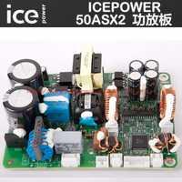 ICEPOWER amplificador de potencia circuito de amplificador digital de potencia de módulo de nivel profesional ICE50ASX2 tablero de amplificador de potencia