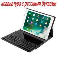 Para iPad 2018 pulgadas 9,7 Ultra delgado Smart PU Funda de cuero + Bluetooth inalámbrico extraíble ruso/hebreo/teclado español