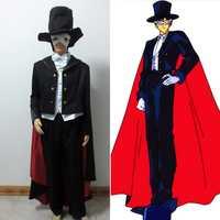 Máscara de Sailor Moon Tuxedo Mamoru Chiba Cosplay traje