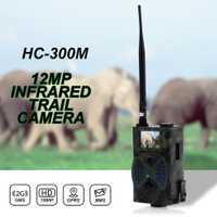 Outlife HC300M 12MP 940nm rastro cámaras MMS GPRS Digital exploración cámara de caza juego de trampa cámaras de visión de noche de Vida Silvestre de la cámara