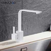 LOMAZOO blanco baño giratoria grifo del fregadero grifo cascada sola manija baño de latón grifo de la cocina girar
