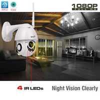 Zjuxin Camara IP WiFi HD 1080 P 2MP PTZ IR Onvif salida de alarma de la cámara inalámbrica a casa la noche visión de vigilancia de seguridad inteligente ipcam