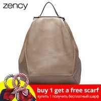 Zency de gran capacidad mochila mujer la primera capa de cuero de vaca mujer bolsa de viaje mochila para niñas de moda mochila Irregular