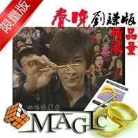 Anillos de dedo de enlace fantasma de gran calidad por Joe Porper/anillo de enlace de calle Primer plano producto de truco de magia/envío gratis