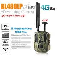 Más nuevo GPS cámara de caza cámara de vídeo Digital foto trampas 4G FDD-LTE Cámara sendero caza trampa salvaje Cámara Hunter foto de Chasse