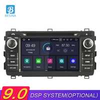 Besina Android 9,0 reproductor de DVD del coche para TOYOTA AURIS 2013, 2014 de 2015 Multimedia GPS navegación estéreo 2 Din Car Radio WIFI Canbus