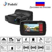 Podofo 3 en 1 Video del coche DVR Cámara Ambarella Detector de Radar GPS LDWS FHD 1080 P Secretario Anti Radar speedcam Dash Cam