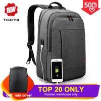 Tigernu Anti ladrón USB Mochila De 15,6 a 17 pulgadas mochila portátil para los hombres y las mujeres la escuela bolso para mujer hombre viajes mochila femenina