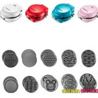 220V multifuncional eléctrica máquina de gofres hogar pastel de rosquilla máquina de gofres en forma de pez de Color a 4 disponibles 10 placas disponibles