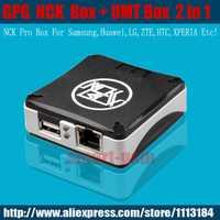 Nueva versión NCK pro caja NCK Box + UMT 2 en 1 para LG, Alcatel, Samsung, huawei y parpadeo, reparación de software y desbloqueo