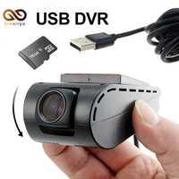Sinairyu HD cámara USB DVR para Android 4,2, 4,4, 5,1, 6,0, 7,1, 8,0 video reproductor de DVD Headunit soporte SD tarjeta de
