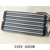 4000 W ACDC 220 V aislado PTC calentador de aire de cerámica calentador grande 300*153mm