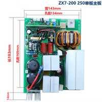 Envío gratis de alta calidad ZX7-250 ZX7-200 inversor DC arco de soldadura para la soldadura de máquina general de placa de circuito