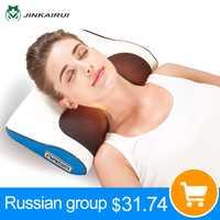 Calefacción por infrarrojos cuello hombro cuerpo multifuncional almohada de masaje Shiatsu masajeador dispositivo Cervical saludable, masajeador
