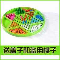 Popa HALMA damas de madera juego hexagonal damas chinas educativos Juguetes para Family party Kids juego de mesa