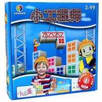 Bloque de madera de juguete juego de mesa partido requisito construcción bebé Casa de juego desafío pequeña ingeniero kid regalo de cumpleaños