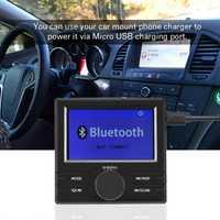 VBESTLIFE Digital DAB receptor de Radio TF tarjeta DAB + con la función de transmisor FM cargador USB Bluetooth manos libres de 3,5mm AUX jugador