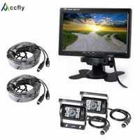 Acfly 12 V 24 V HD dual car reverse cámara de visión trasera para camiones bus caravana Van excavadora RV remolque Camper con Monitor
