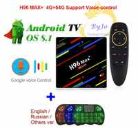 H96 Max + Android TV Box 4G 32 o 64G o control de voz 4 K caja de 2,4G 5G WiFi Android 8,1 Set Top Box H96 MAX Plus teclado inalámbrico