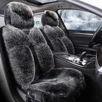 2017the nuevo invierno amortiguador del coche, almohadilla de lana, felpa cojín, de alto grado caliente, rodeado asiento