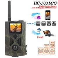 HC550M HD 16MP Cámara sendero caza MMS GSM SMS GPRS Control trampa foto salvaje cámara con 24 LEDs IR de la vida silvestre cámara para la caza