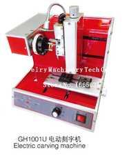 Herramientas joyeria joyeros herramienta y bajo consumo, máquina de grabado multifuncional orfebre