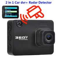 2 en 1 Detector de Radar con coche DVR ruso Dash Cam Auto 360 grado vehículo D50 voz velocidad alerta de alarma para Rusia