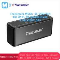Tronsmart Element Mega $5 Coupon haut-parleur Bluetooth haut-parleur sans fil 3D son numérique TWS sortie NFC haut-parleur Portable
